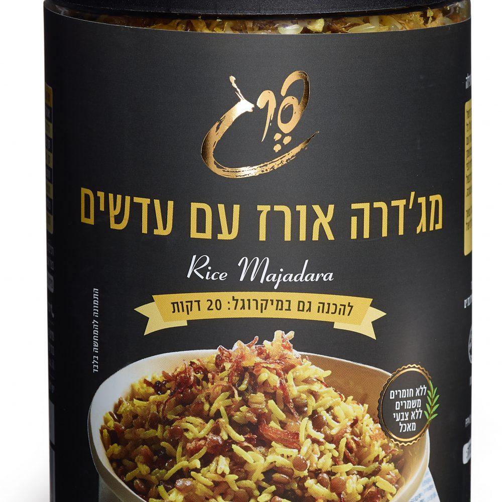 מג'דרה אורז עם עדשים (פרג)